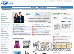 Productcom.com - China Free B2B Website and B2B Marketplace