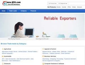 QY6.net - China free B2B Marketplace