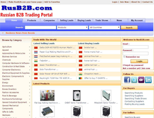 Rusb2b.com - Russian B2B (Business to Business) Trading Portal and E-Marketplace