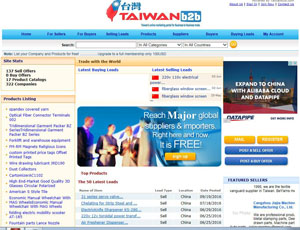 Taiwanb2b.com - Taiwan B2B Trade Marketplace