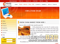 Tjkx.cn - China Food Trade Portal,China Food Products Directory