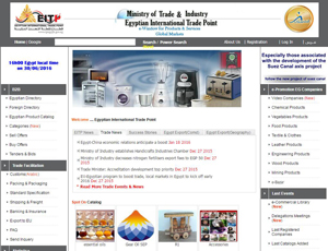 Tpegypt.gov.eg - Egyptian International Trade Point B2B Marketplace
