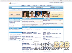 Trade-suppliers.com - China Architecture,Building and Construction Business Website