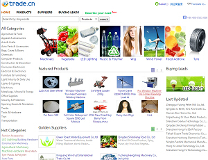Trade.cn - China Products Export and Import b2b Platform