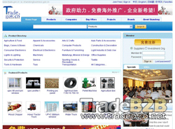 Trade.Gov.cn - B2B Platform of China Quality Products and Suppliers