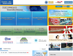 Tradelink-eBiz.com - Hong Kong Import and Export Trade and Business