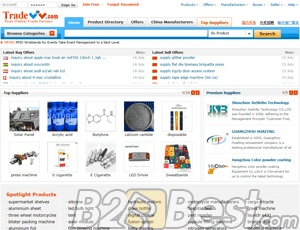 Tradevv.com - China Products and Manufacturer Directory