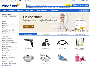 TTNet.net - Taiwan Manufacturers and Products directory