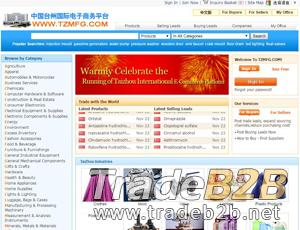 Tzmfg.com - B2B Platform for china exporters