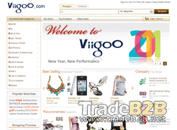 ViiGoo.com - China Online Wholesale Platform
