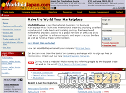 Worldbidjapan.com - Japan International Trade b2b Marketplace