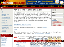Worldbidkorea.com - Korea International Trade b2b Marketplace