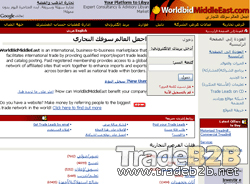 Worldbidmiddleeast.com - Middle East International Trade b2b Marketplace