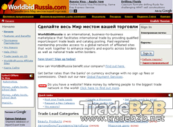 Worldbidrussia.com - Russia International Trade b2b Marketplace