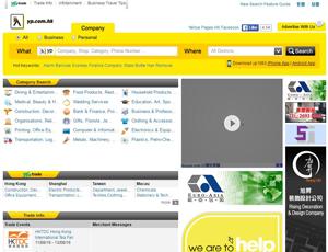 YP.com.hk - HongKong Business Directory