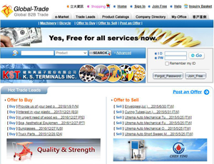 Global-trade.com.tw - Global Trade Lead B2B Directory