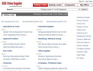Trade15.com - China Manufacturer & Exporter Directory