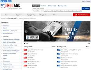 B2bmit.com - Made In Taiwan, China Taiwan Manufacturer Directory